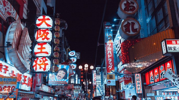 Dotonbori Night