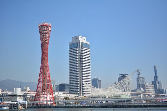 Kobe by backy3723 from Pixabay